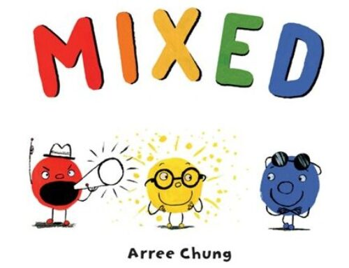 Mixed by Arree Chung